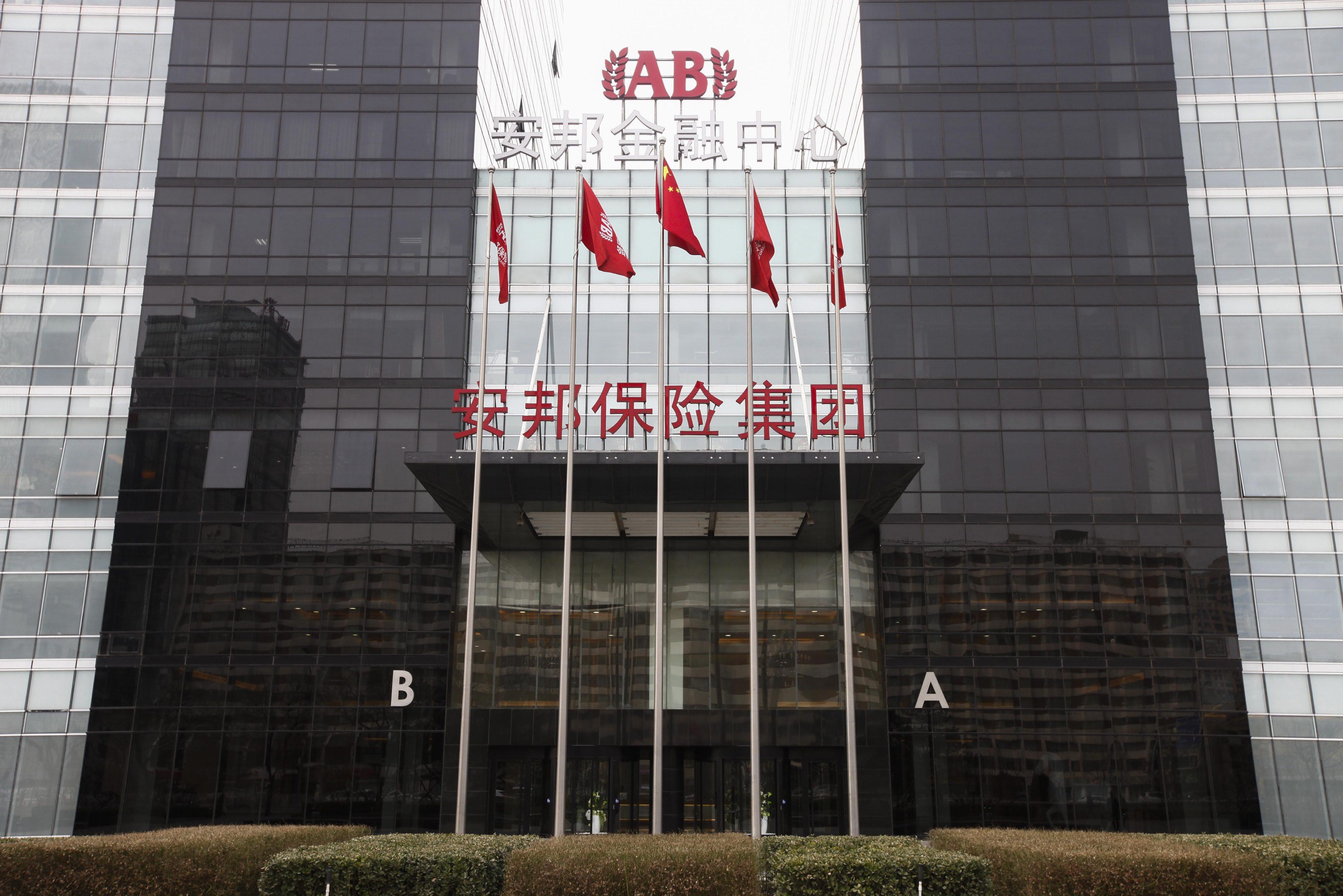 EU i Kina će sklopiti sporazum o globalnom ulaganju